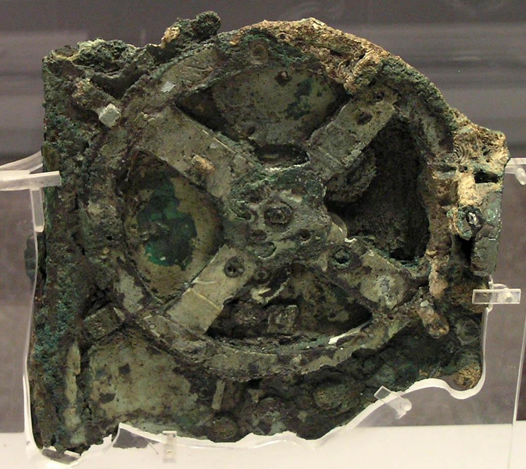 Prvý počítač na svete